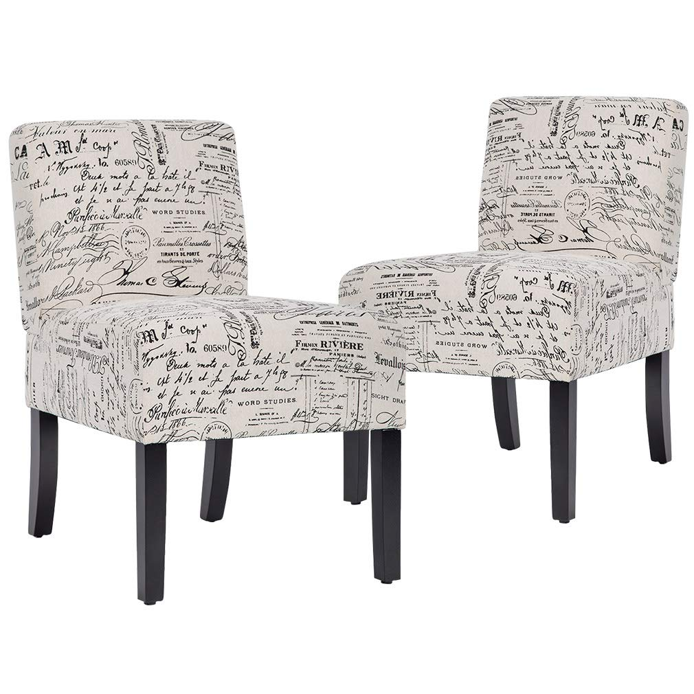 Accent Chair Armless Chair Dining Chair Set of 2 Elegant Design Modern Fabric Living Room Chairs  sc 1 st  Amazon.com & Entryway Chair: Amazon.com