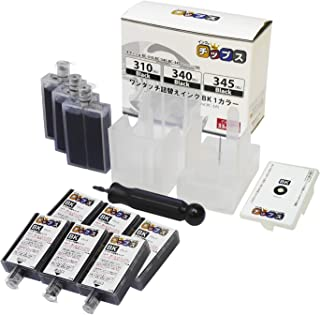 【 ブラック 】 キヤノン 用 BC-340 対応 【 ワンタッチ詰め替えキット+補充インク6本 】 インクのチップスオリジナル