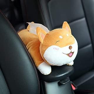 Ergocar 車のティッシュボックス かわいい漫画の動物 シートバックティッシュボックス マルチユースナプキンボックス 家、オフィス、車およびトラックの装飾のため (秋田)
