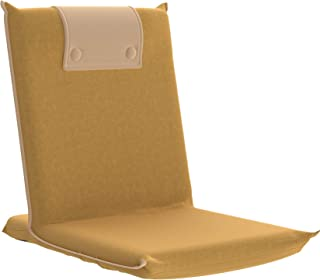 bonVIVO Easy III Padded Floor Chair Portable with Handle, Comfortable, Folding Chair, for Meditation, Stadium, Bleachers, Reading, Bed, Couch or Gaming, Elegant Design, Beige