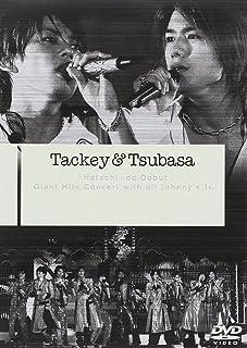 タッキー&翼 「Hatachi」deデビュー Giants Hits Concert with all ジャニーズJr. [DVD]...