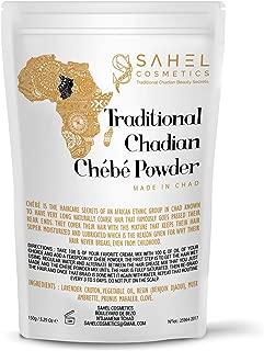 Chebe Powder Sahel Cosmetics Traditional Chadian Chébé Powder, African Beauty Long Hair Secrets (150g)