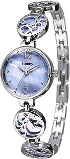 Time100 Fashional Casual Ladies' Multifunctional Diamond Skeleton Silver Waterproof Round Shell Dial Bracelet Quartz Watch #W50187L (Light Purple)