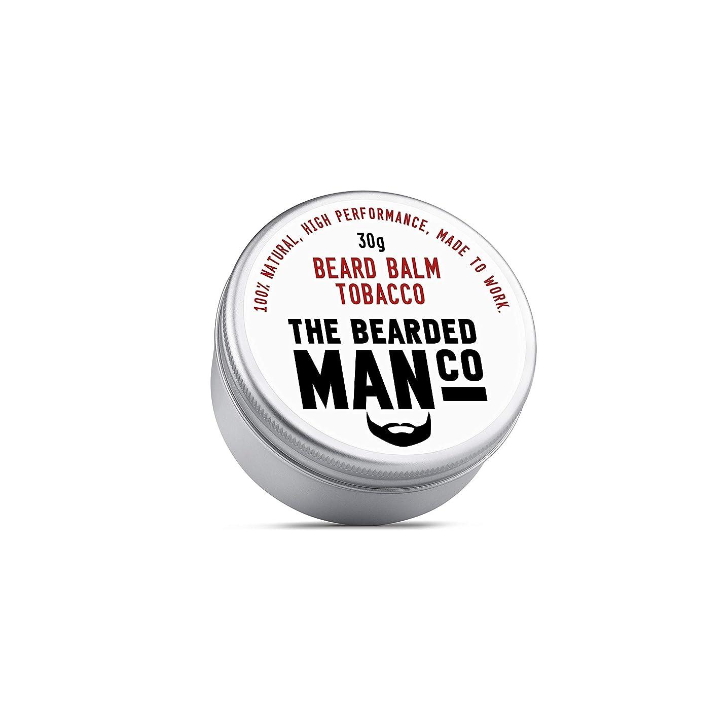 洞察力のある傀儡学んだひげを生やした男会社タバコ香りひげ香油