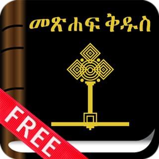 Amharic Bible Free