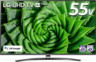 LG 55型 4Kチューナー内蔵 液晶 テレビ 55UN8100PJA IPS パネル Alexa搭載 2020 年モデル