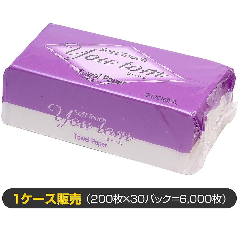 減る追記妊娠したペーパータオル ユートム/1ケース販売(清潔キレイ館/レギュラーサイズ用)