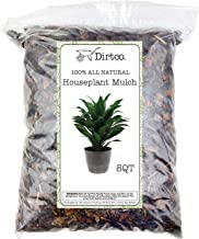Houseplant Mulch - Small bark Wood Chips for Indoor, Patio, Potting Media, and Much More! (8QTs)