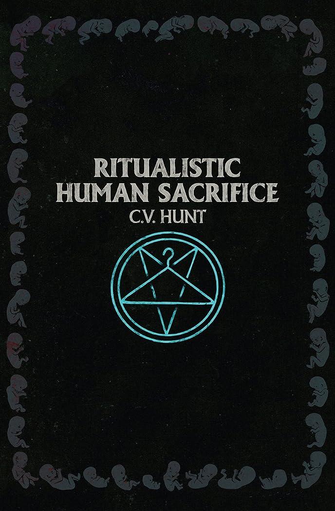いつでも視力液化するRitualistic Human Sacrifice