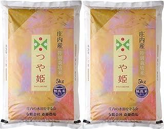 令和元年産「つや姫」発祥の地鶴岡市藤島より直送特別栽培「つや姫」無洗米仕上げ10kg