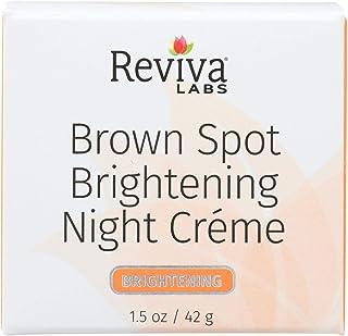 [海外直送品]  ブラウン スポット ナイトクリーム 42g  ハイドロキノン2%配合