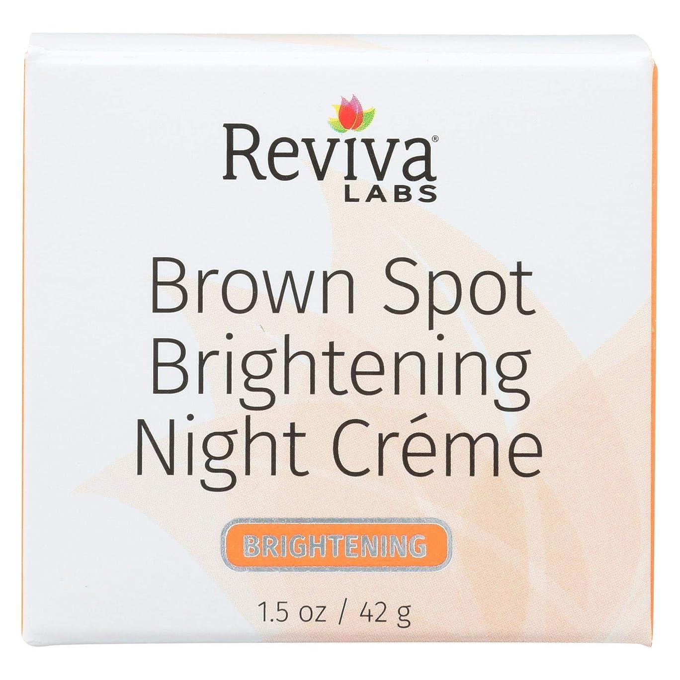 請求可能ドナウ川贅沢な[海外直送品]  ブラウン スポット ナイトクリーム 42g  ハイドロキノン2%配合