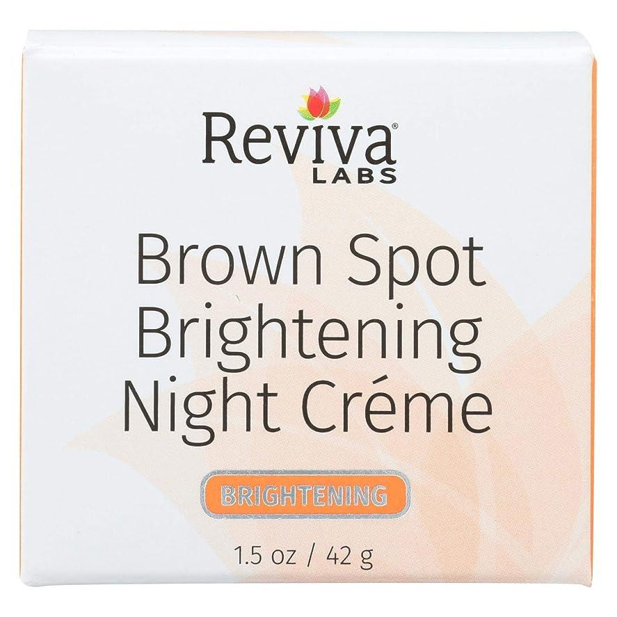 実業家夜明けに歩き回る[海外直送品]  ブラウン スポット ナイトクリーム 42g  ハイドロキノン2%配合