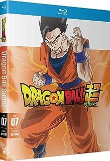 Dragon Ball Super: Part Seven