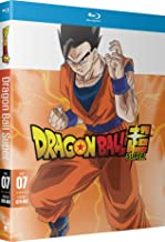 Dragon Ball Super: Part Seven