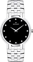 Movado Men's Faceto Stainless Steel Watch with Concave Dot Museum Dial, Silver/Black (Model 606237)