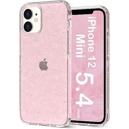Wlooo Hülle Glitzer Für Iphone 12 Mini Handyhülle Elektronik