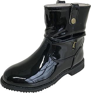 [アマート] ジュニア ルーズ クシュクシュ ハーフ ブーツ 長靴 雨靴 防水 通学 親子 ファミリー ガールズ ボーイズ 4色 AMT-3202 (23.0 cm, ブラック)