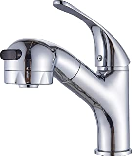 Rozin Chrome Polished Pull Out Sprayer Bathroom Sink Faucet One Hole 2-water Model Basin Mixer Tap