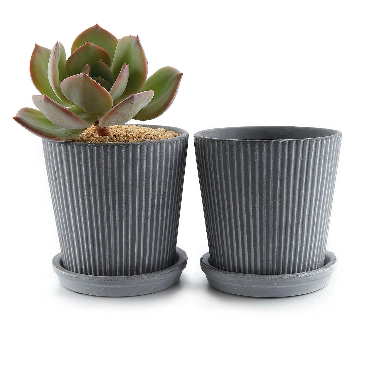 空中市民送るT4U 11CM 陶器鉢 現代風 縦縞 多肉植物、サボテン鉢 ラウンド 小型 グレー トレイ付き 2点入り