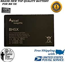 Replacement Battery BH5X 1500mAh Droid X MB810 X2 MB870