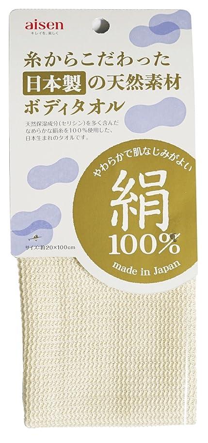 お茶脚本ダンス絹タオル BNA04