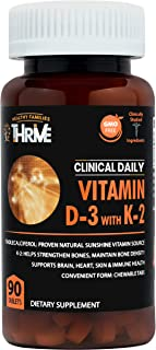 Natural Vitamin D3 Plus K2 Bone & Joint Support Supplement. Non GMO Complex for Arthritis, Inflammation, Loss of Mobility, Bone & Teeth Density, Healthy Heart. 90 Vegetarian Soy Free Chewable Pills