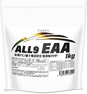 JAY&CO. アミノ酸スコア100 ALL9 EAA 必須アミノ酸 9種を全配合 (無添加 ノーフレーバー, 1kg) 遺伝子組換え無し