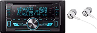Best kenwood music app for android Reviews