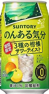 サントリー のんある気分 3種の柑橘サワーテイスト 350ml×24本 [ ノンアルコール ]