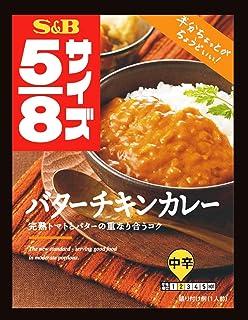 S&B 5/8バターチキンカレー 110g×10袋