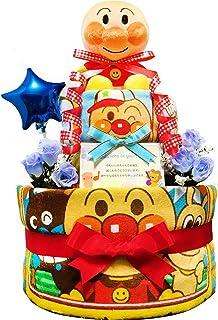 おむつケーキ アンパンマン 出産祝い 男の子 人気 2段 赤ちゃん 出産 祝い 誕生日プレゼント ギフトセット プレゼント (パンパースS22枚 (出産祝い用に))