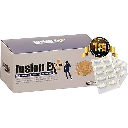 フュージョンEXプラス 1箱 1ヶ月分 国内トップクラスの増大成分を贅沢配合 fusionEX plus