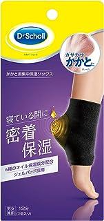 かかと靴下 かかと 保湿 ドクターショール かかと集中保湿ソックス 1足分 男女兼用