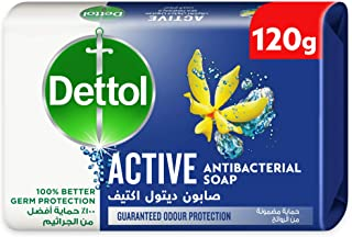 Dettol Active Anti-Bacterial Bathing Soap Bar for effective Germ Protection, Personal Hygiene & Odour Protection (protects...