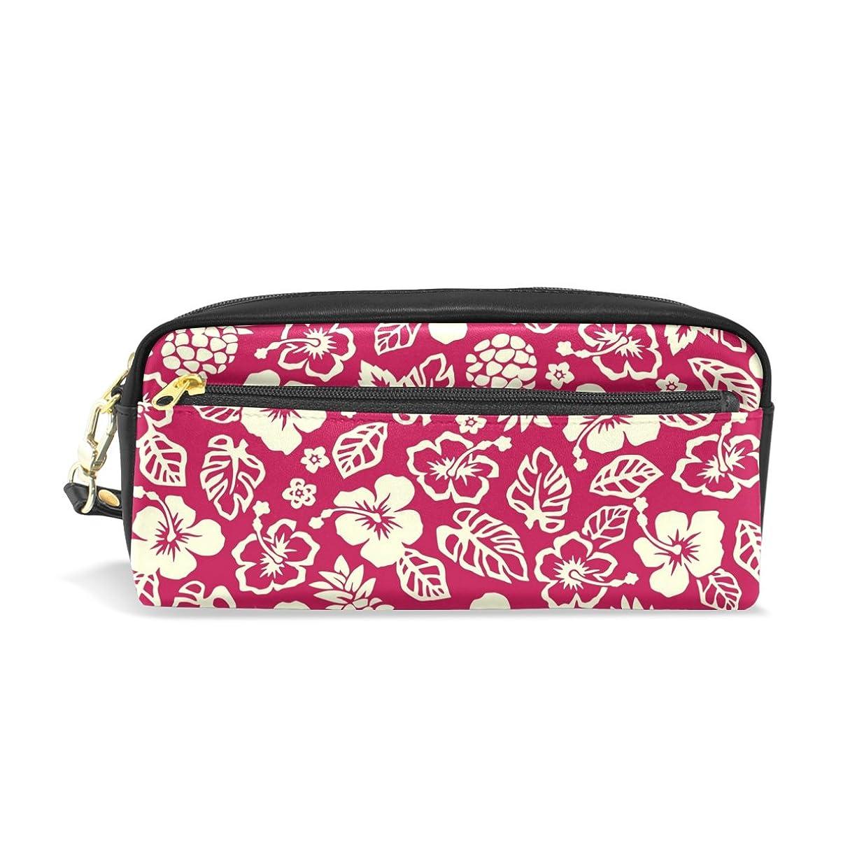スコア楽しい旅客ALAZA ハイビスカス パイナップル 鉛筆 ケース ジッパー Pu 革製 ペン バッグ 化粧品 化粧 バッグ ペン 文房具 ポーチ バッグ 大容量