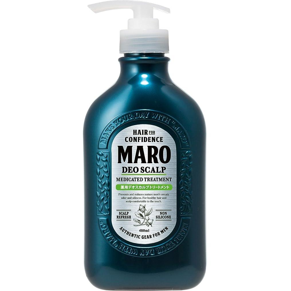 かるレンド規制するMARO 薬用 デオスカルプ トリートメント 480ml 【医薬部外品】