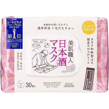クリアターン KOSE 美肌職人 日本酒 マスク 大容量 フェイスパック 30枚