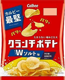 カルビー クランチポテトダブルソルト味 60g ×12袋