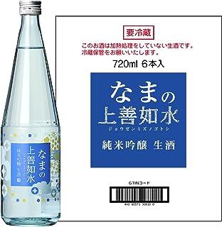 白瀧酒造 なまの上善如水 純米吟醸 720ml×6本