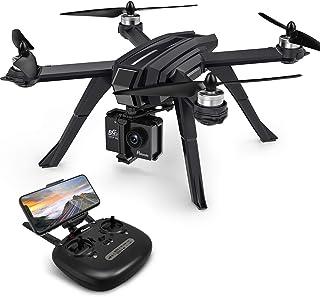 Potensic ドローン GPS 最大20分超長飛行時間 操作可能距離1000~1500M 生中継距離500~800M 1080P 130°広角HDカメラ 高度・座標ホバリング WIFIリアタイム 国内認証済み D85