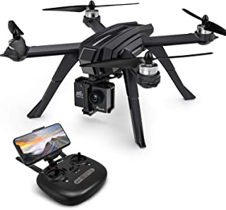 Potensic ドローン GPS 2K 最大20分超長飛行時間 操作可能距離1000~1500M 生中継距離500~800M 130°広角HDカメラ 高度・座標ホバリング WIFIリアタイム 国内認証済み D85