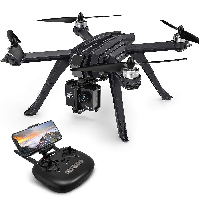 線形歩き回る超音速Potensic ドローン GPS 最大20分超長飛行時間 操作可能距離1000~1500M 生中継距離500~800M 1080P 130°広角HDカメラ 高度?座標ホバリング WIFIリアタイム 国内認証済み D85