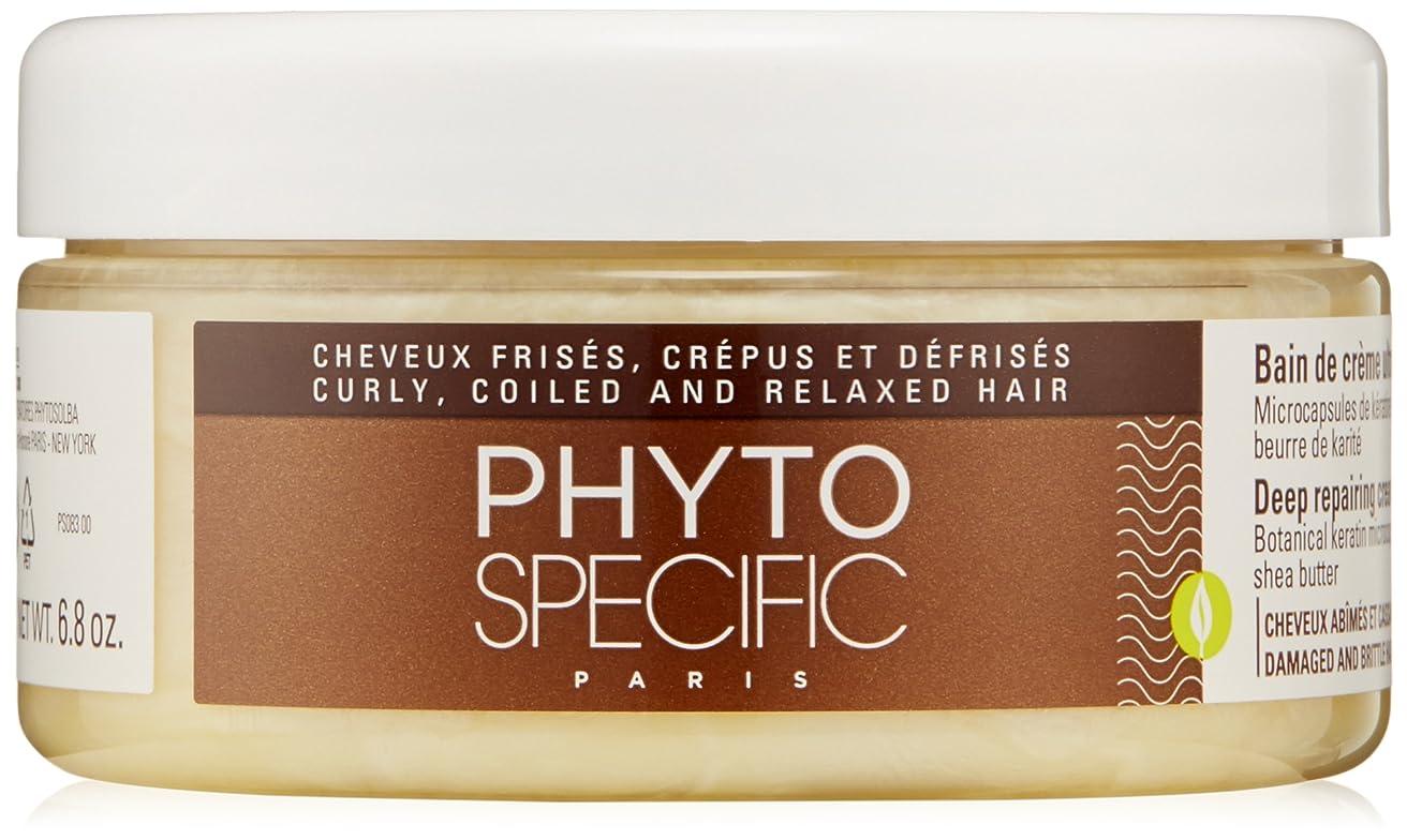 栄養ガチョウラリーベルモントPhytoSpecific Deep Repairing Cream Bath 200ml by PhytoSpecific
