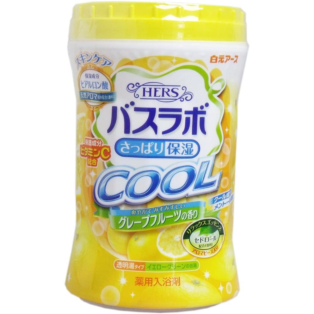 チョーク居間文字通りHERSバスラボ ボトル クール グレープフルーツの香り 640g