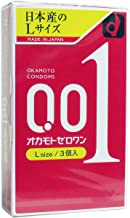 3 x Japan Okamoto 001 0.01 mm Zero One Thinnest Condoms Large Size (9 Pieces in total)