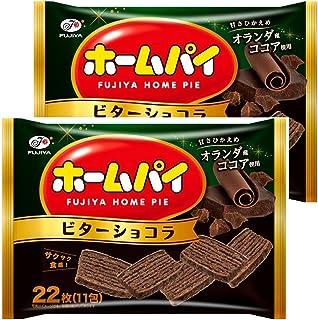 【まとめ買い】 不二家 ホームパイ(ビターショコラ) 22枚 × 2袋