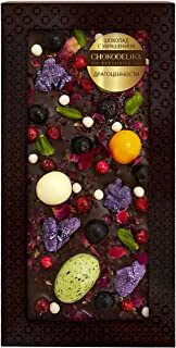 Dark chocolate with decorations Imported Russian Sweets Candy Food Grocery Gourmet Bars