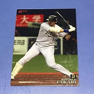 936カルビー 2019 プロ野球チップス 第1弾 T岡田 オリックスバファローズ マニア goods