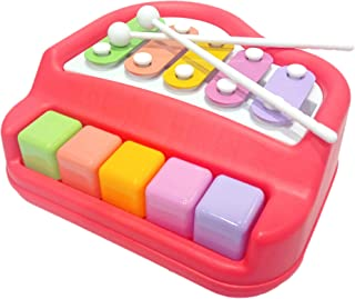 Popsugar Xylophone + Piano Musical Toy with 2 Mallets, Red